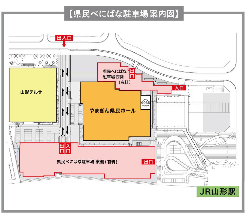 駐車場案内図 3月28日まで