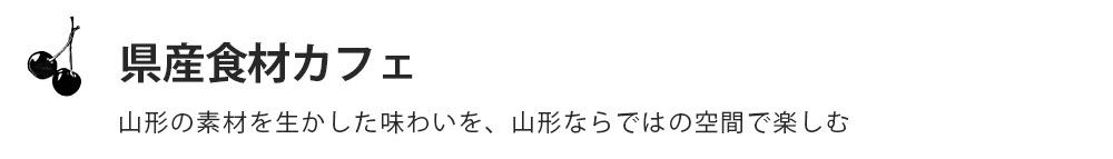 0035清川屋