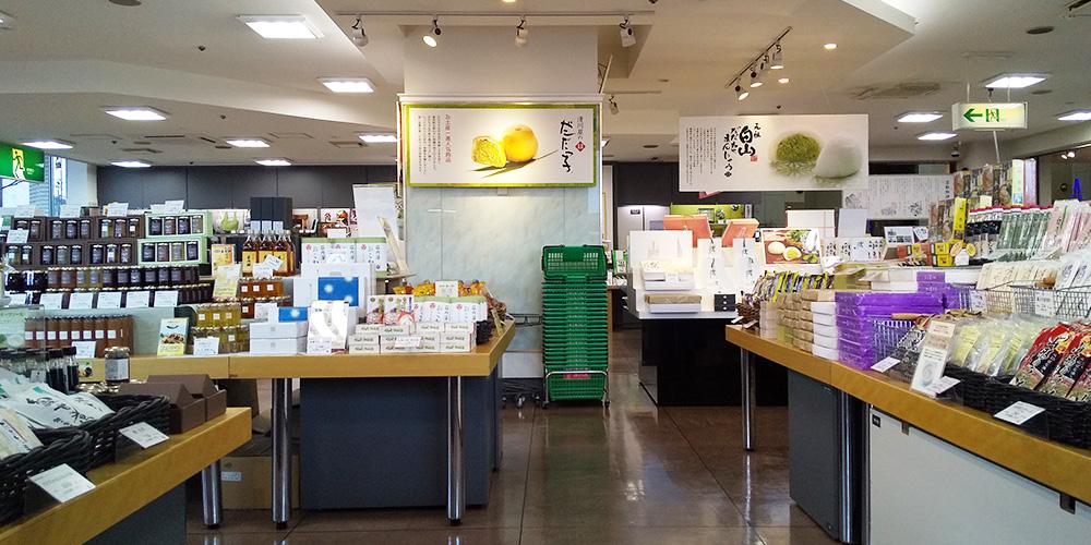 清川屋 鶴岡本店