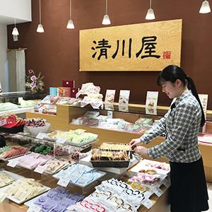 清川屋 鶴岡インター店