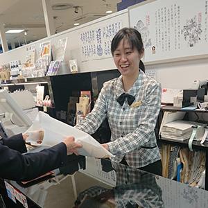 清川屋 庄内空港店
