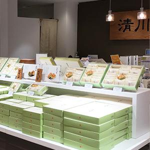 清川屋 山形S-pal店