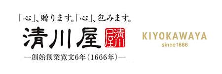 清川屋企業HP