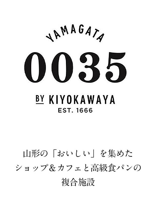 県産品Shop&Cafe