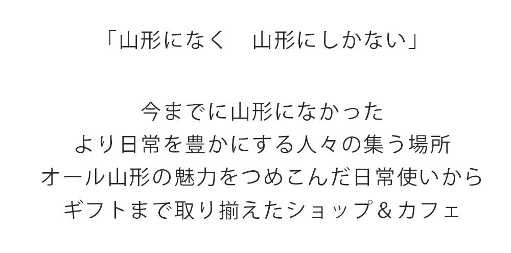 0035清川屋コンセプト SP