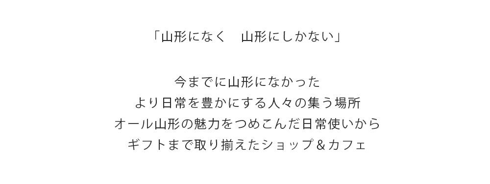 0035清川屋コンセプト PC