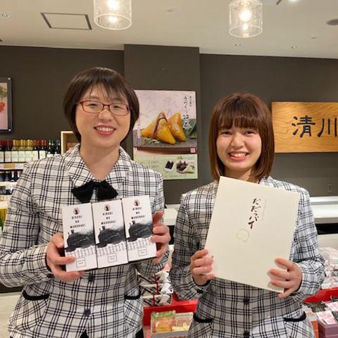 清川屋 酒田イオン南店