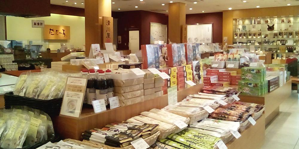 清川屋 酒田駅店