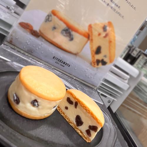 清川屋 仙台泉パークタウンTapio店