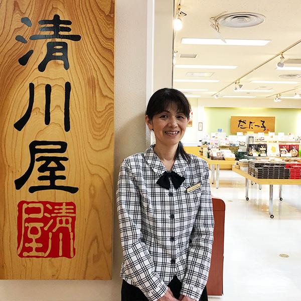 清川屋 山形空港店